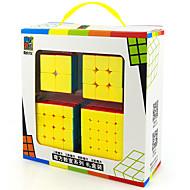 Rubik kocka Sima Speed Cube Sima matrica állítható rugó Stresszoldó Rubik-kocka Fejlesztő játék