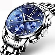 Heren Sporthorloge Dress horloge Modieus horloge Unieke creatieve horloge Vrijetijdshorloge Chinees Kwarts Kalender Waterbestendig