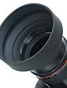 와이드 앵글 67mm 고무 렌즈 후드, 표준, 망원 렌즈