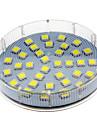 5w gx53 led 스포트 라이트 36 smd 5050 280-350 lm 시원한 흰색 ac 220-240 v