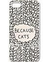 아이폰 4 / 4S에 대한 재미 귀여운 고양이가 하드 보호 커버 케이스 때문에
