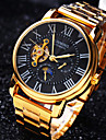 Муж. Наручные часы Механические часы С автоподзаводом Защита от влаги С гравировкой Нержавеющая сталь Группа Люкс Золотистый