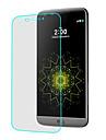 закаленное стекло экрана заставки LG g5 FO