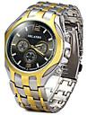 Men\'s Dress Watch Fashion Watch / Quartz Alloy Band Cool Casual Gold