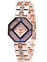 Xu™ 여성용 패션 시계 플로팅 크리스탈 시계 손목 시계 석영 합금 밴드 빈티지 캐쥬얼 골드