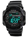 Skmei® Men\'s Outdoor Sports Multifunction Dual Time Zones Wrist Watch 50m Waterproof Assorted Colors