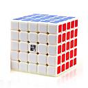 preiswerte USB Kabel-Zauberwürfel YONG JUN 5*5*5 Glatte Geschwindigkeits-Würfel Magische Würfel Puzzle-Würfel Profi Level Geschwindigkeit Klassisch & Zeitlos Kinder Erwachsene Spielzeuge Jungen Mädchen Geschenk