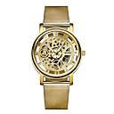 저렴한 남성용 시계-SOXY 커플용 손목 시계 석영 실버 / 골드 30 m 중공 판화 아날로그 캐쥬얼 패션 - 골드 실버 1 년 배터리 수명 / SSUO 377