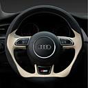 economico Pendenti e ornamenti per auto-Copristerzo per auto vera pelle 38cm Rosso / Beige / Nero - rosso Per Audi A4L / Q5 / A5 Tutti gli anni