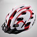 cheap LED Spotlights-GUB® Kid's Bike Helmet 25 Vents CE Impact Resistant, Light Weight, Removable Visor EPS, PC Sports Cycling / Bike - Red / Blue / Pink