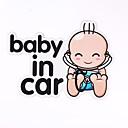 رخيصةأون جسم السيارة الديكور والحماية-أبيض Car Stickers فكاهة ملصقات السيارات الذيل / نافذة تقليم الأحرف ملصقات