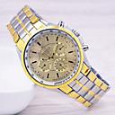 ieftine Ceasuri Bărbați-Bărbați Ceas Elegant Quartz Stil Oficial Stl Oțel inoxidabil Argint / Auriu Ceas Casual Analog Modă - Negru Auriu Alb Un an Durată de Viaţă Baterie