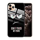 رخيصةأون أغطية أيفون-غطاء من أجل Apple اي فون 11 / iPhone 11 Pro / iPhone 11 Pro Max ضد الغبار / نموذج غطاء خلفي جملة / كلمة / كارتون TPU / زجاج مقوى