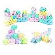 교육용 플래쉬 카드 조립식 블럭 수학 장난감 장난감 DIY 직사각형 조각 규정되지 않음 선물