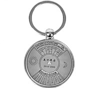 Personalized Engraved Gift Creative Perpetual Calendar Style Keychain