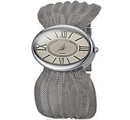 Недорогие -Женская Большой овальный циферблат Mash стальной ленты кварцевые аналоговые наручные часы (разных цветов)