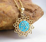 Недорогие -18k золотой покрытием Аллах мусульманскую кулон