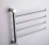 Towel Bar / Silver Aluminum /Contemporary