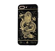 Для Покрытие / Рельефный / С узором Кейс для Задняя крышка Кейс для Животный принт Твердый Металл AppleiPhone 7 Plus / iPhone 7 / iPhone