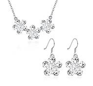 Бижутерия Медь Серебрянное покрытие Серебряный 1 ожерелье 1 пара сережек Для Повседневные 1 комплект Свадебные подарки