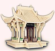 Недорогие -Пазлы Деревянные пазлы Строительные блоки Игрушки своими руками Знаменитое здание Китайская архитектура Корабль Лошадь 1 ДеревоСо