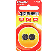 NANFU AG13 Coin Button Cell Alkaline Battery 1.5V 140mAh 2 Pack