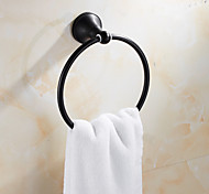 Towel Ring / Oil Rubbed Bronze Brass /Antique