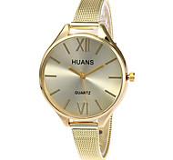 Недорогие -Жен. Нарядные часы Модные часы Японский Кварцевый сплав Группа С подвесками Повседневная Элегантные часы Серебристый металл Розовое золото