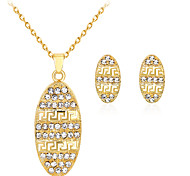 Women's Jewelry Set Classic Fashion Party Gift Daily Office & Career Rhinestone Gold Plated Alloy Oval 1 Necklace 1 Pair of Earrings