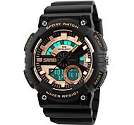 SKMEI® 1235  Men's Woman Watch Outdoor Sports Multi - Function Watch Waterproof Sports Electronic Watches 50 Meters Waterproof