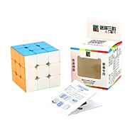 Rubik's Cube Smooth Speed Cube Adjustable spring Stress Relievers Magic Cube Educational Toy Engineering Plastics Rectangular Gift