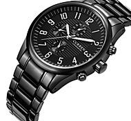 CURREN Men's Fashion Watch Wrist watch Unique Creative Watch Casual Watch Sport Watch Military Watch Quartz Stainless Steel Band Charm
