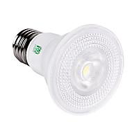 Недорогие -YWXLIGHT® 7 Вт. 700-800 lm E27 Светодиодные параболические алюминиевые рефлекторы PAR20 7 светодиоды SMD 3030 Диммируемая Декоративная