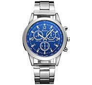 cheap -Men's Quartz Sport Watch Chinese Water Resistant / Water Proof / Creative Stainless Steel Band Charm / Casual / Elegant / Fashion Silver