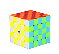 cheap -Rubik's Cube QI YI QIZHENG S 158 5*5*5 Smooth Speed Cube Magic Cube Puzzle Cube Stickerless Square Christmas Birthday Children's Day Gift