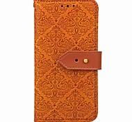 Недорогие -Кейс для Назначение Xiaomi Redmi 5 Redmi 5 Plus Бумажник для карт Кошелек со стендом Флип Магнитный Чехол Полосы / волосы Геометрический