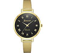 Недорогие -Geneva Жен. Наручные часы Китайский Новый дизайн / Повседневные часы / Cool сплав Группа На каждый день / Мода Серебристый металл / Золотистый