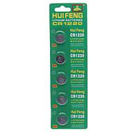 abordables Offres Spéciales Cadeaux-HUIFENG 3V CR1220 Li-ion Bouton Batterie 5 pcs