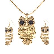 старинные сова бронзовый комплект ювелирных изделий женщин (ожерелье& серьги)
