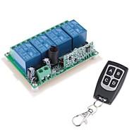 リモコンで12V 4チャンネルワイヤレスリモート電源リレーモジュール(DC28V-AC250V)