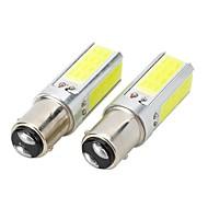 Marsing 20W 1157 1500lm 7000K 4-COB LED White Car Brake Light / Foglight - (12V / 2 PCS)