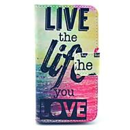 スクリーンプロテクターとココfun®愛の生活PUレザーフルボディケース、iPhone 4 / 4Sのために立って、スタイラス