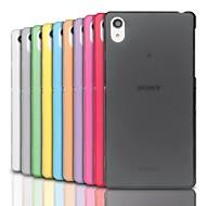 Специальный дизайн - Крышка случая - пластик Sony Xperia Z3 -