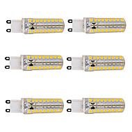 お買い得  LED コーン型電球-5.5W G9 LEDコーン型電球 T 72 LEDの SMD 2835 調光可能 温白色 クールホワイト 450-500lm 2800-3000/6000-6500K 交流220から240V