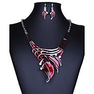女性用 ジュエリーセット ドロップイヤリング ペンダントネックレス ファッション ステートメントジュエリー ビンテージ 欧風 合成宝石類 クリスタル リーフ ジュエリー イヤリング・ピアス ネックレス 用途 パーティー 誕生日 ウェディングギフト