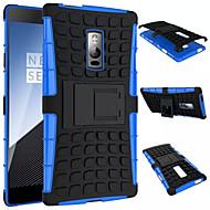 お買い得  携帯電話ケース-ケース 用途 OnePlus OnePlusケース 耐衝撃 スタンド付き バックカバー 鎧 ハード PC のために One Plus 3T One Plus 2