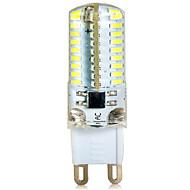 G9 LED2本ピン電球 T 72 LEDの SMD 3014 装飾用 温白色 クールホワイト 580lm 2800-3200/6000-6500K 交流220から240V