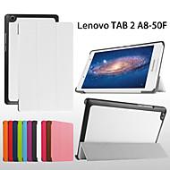 お買い得  -ケース 用途 Lenovo フルボディケース フルボディーケース 純色 ハード PUレザー のために