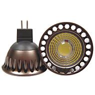 お買い得  LED スポットライト-YouOKLight 400lm GU5.3(MR16) LEDスポットライト R63 1 LEDビーズ COB 装飾用 温白色 クールホワイト 12V 110-130V