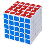 お買い得  -ルービックキューブ Shengshou 5*5*5 スムーズなスピードキューブ マジックキューブ パズルキューブ プロフェッショナルレベル スピード コンペ ギフト クラシック・タイムレス 女の子